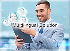 多言語ソリューション
